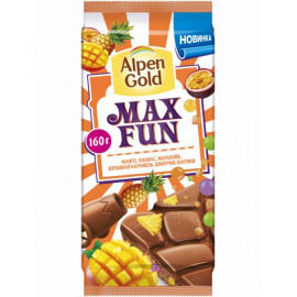 Chocolate MaxFun