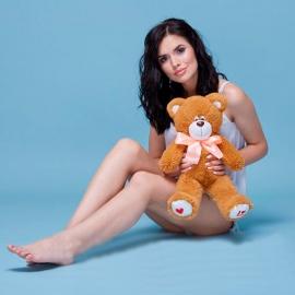 Teddybär 40 cm
