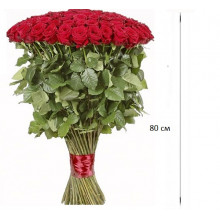 101 red roses 80 cm